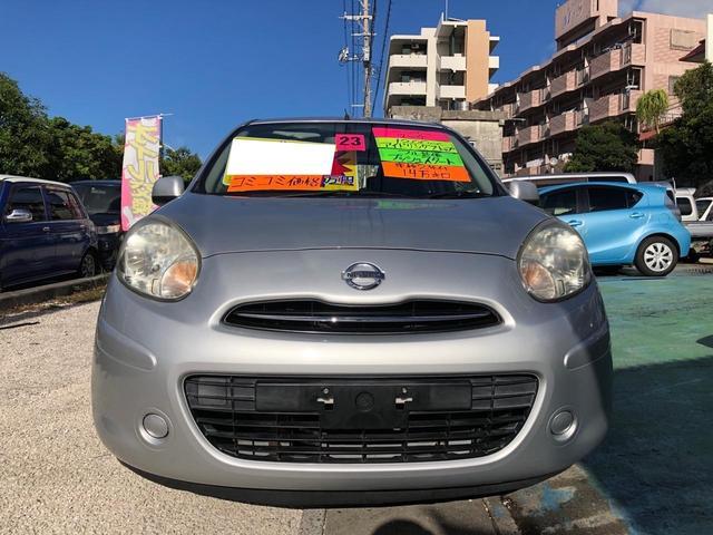 沖縄県の中古車ならマーチ 12X