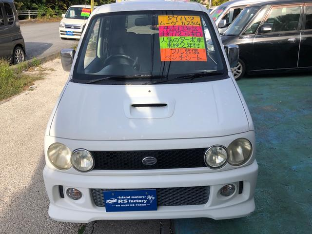 沖縄の中古車 ダイハツ ムーヴ 車両価格 8万円 リ済込 2001(平成13)年 12.0万km ホワイト