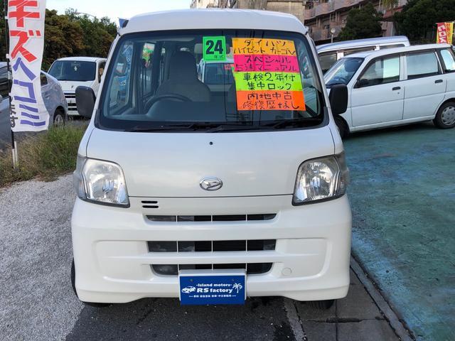 沖縄の中古車 ダイハツ ハイゼットカーゴ 車両価格 39万円 リ済込 2012(平成24)年 10.0万km シルバー