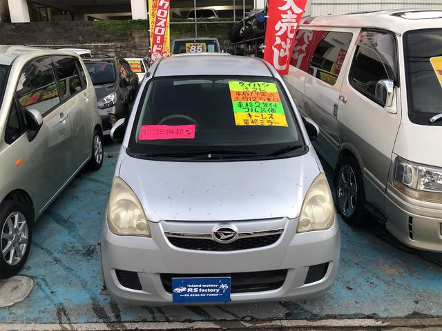 沖縄の中古車 ダイハツ ミラ 車両価格 9万円 リ済込 2007(平成19)年 12.0万km シルバー