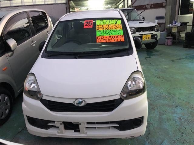 沖縄の中古車 ダイハツ ミライース 車両価格 23万円 リ済込 2013(平成25)年 10.0万km ホワイト