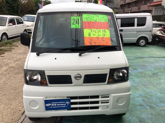 沖縄の中古車 日産 クリッパーバン 車両価格 24万円 リ済込 2012(平成24)年 14.0万km ホワイト