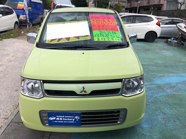 沖縄の中古車 三菱 eKワゴン 車両価格 19万円 リ済込 2006(平成18)年 11.0万km Lグリーン