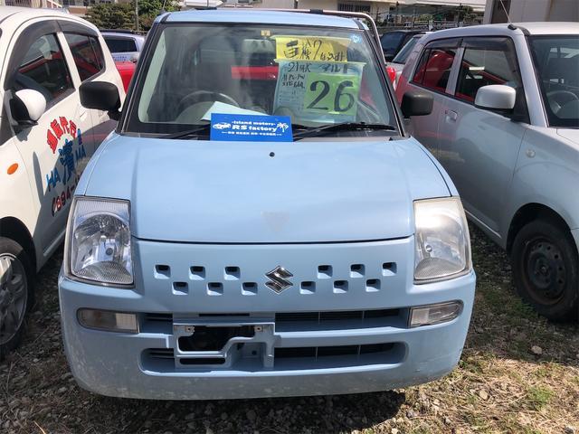 沖縄県中頭郡中城村の中古車ならアルト アルト誕生30年記念車