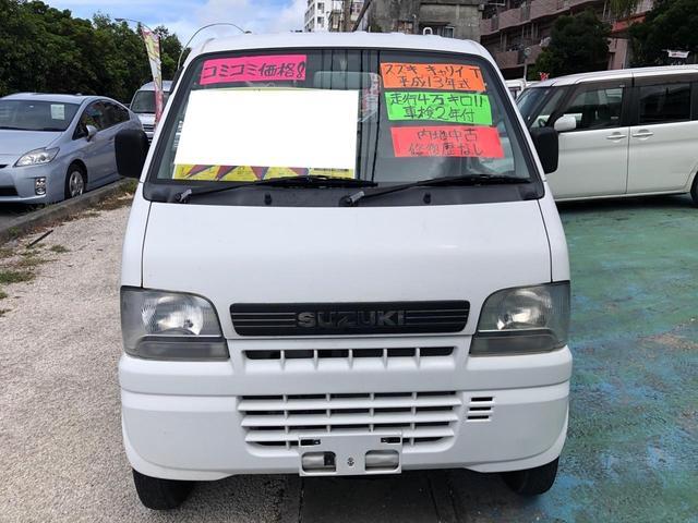 沖縄県宜野湾市の中古車ならキャリイトラック