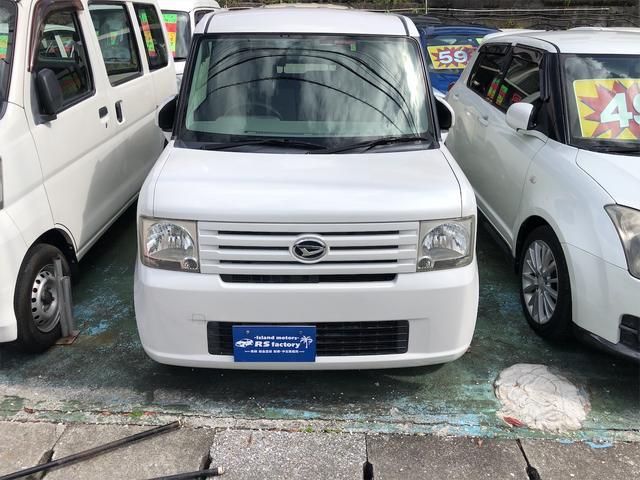 沖縄の中古車 ダイハツ ムーヴコンテ 車両価格 34万円 リ済込 2009(平成21)年 9.0万km パール