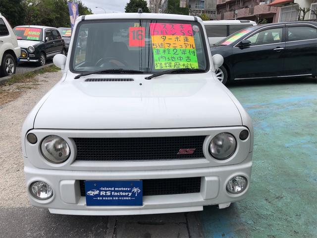 沖縄県宜野湾市の中古車ならアルトラパン SS ターボ車 内地中古