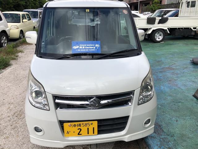 沖縄県中頭郡西原町の中古車ならパレット XS