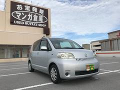 沖縄の中古車 トヨタ ポルテ 車両価格 19万円 リ済込 平成16年 9.0万K シルバー