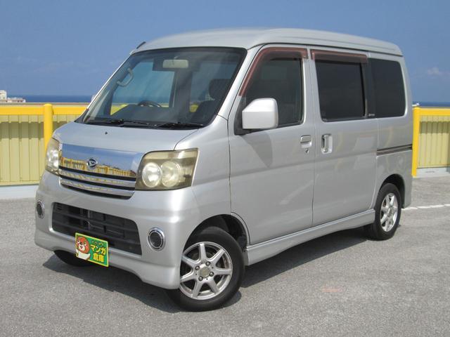沖縄県浦添市の中古車ならアトレーワゴン カスタムターボR 人気の軽バス 純正アルミ