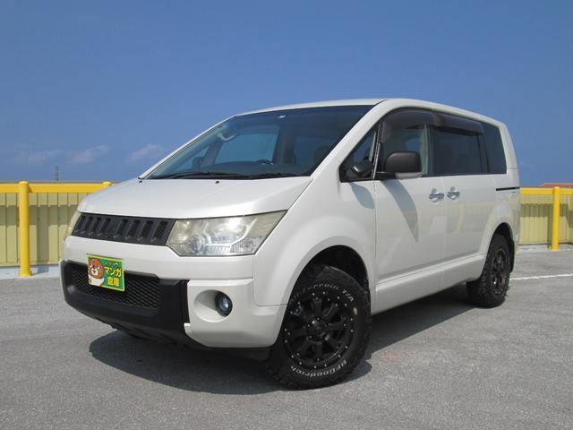 デリカD:5:沖縄県中古車の新着情報
