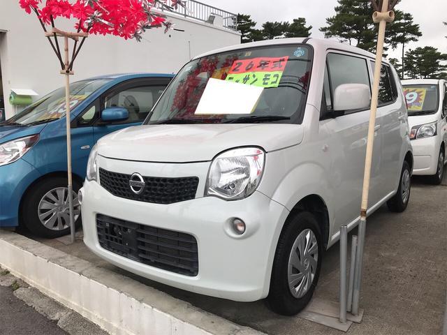 沖縄県沖縄市の中古車ならモコ S I-STOP 盗難防止 衝突安全ボディ 電動ミラー