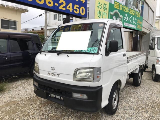 沖縄県の中古車ならハイゼットトラック スペシャル 5MT エアコン