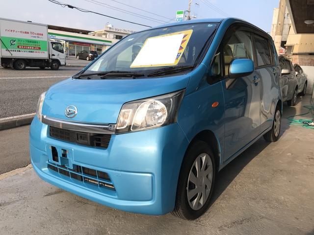 沖縄県沖縄市の中古車ならムーヴ L SA 衝突軽減システム Bluetooth