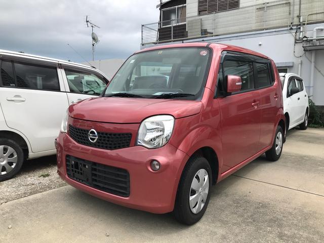 沖縄県の中古車ならモコ X プッシュスタート ナビ TV