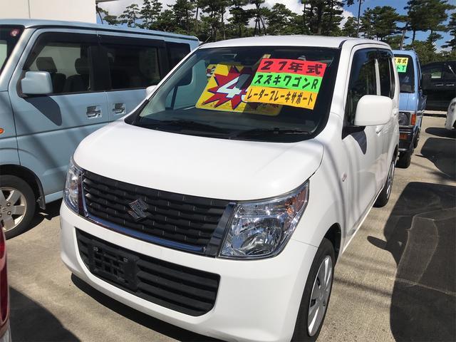 沖縄県沖縄市の中古車ならワゴンR FX レーダーブレーキサポート アイドリングストップ