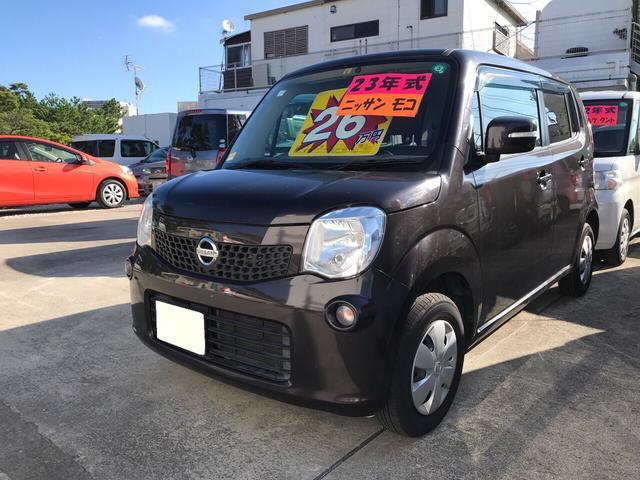 沖縄の中古車 日産 モコ 車両価格 26万円 リ済別 2011(平成23)年 17.1万km アーバンブラウンPM