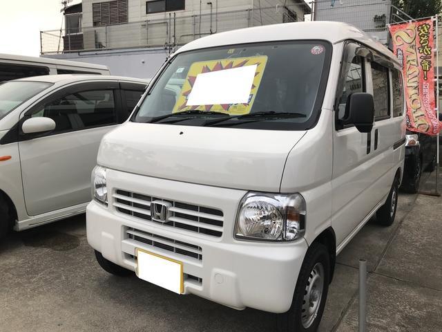 沖縄県沖縄市の中古車ならアクティバン SDX フル装備 キーレス Wエアバッグ ナビ CD AT