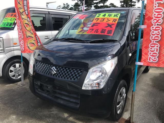 沖縄県沖縄市の中古車ならワゴンR FX キーレス ナビ TV Bluetooth