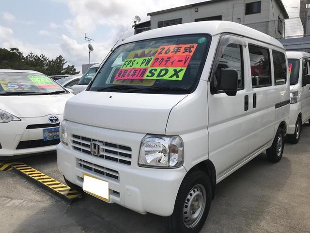 沖縄県沖縄市の中古車ならアクティバン SDX キーレス オートマ フル装備 両側スライドドア Wエアバッグ