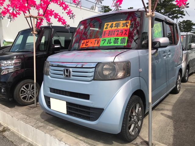 沖縄県沖縄市の中古車ならN-BOX G・Lパッケージ