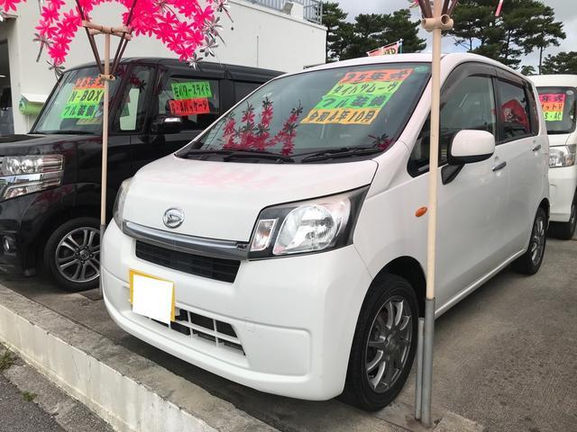 沖縄県沖縄市の中古車ならムーヴ L キーレス アイドリングストップ 社外アルミ