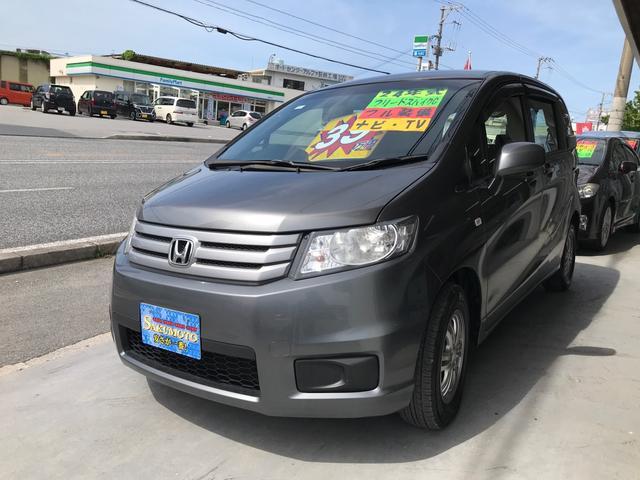 沖縄県沖縄市の中古車ならフリードスパイク G 両側スライドドア ナビ ワンセグTV