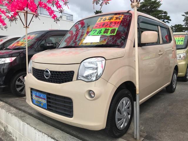 沖縄県沖縄市の中古車ならモコ S インテリキー プッシュスタート アイドリングストップ