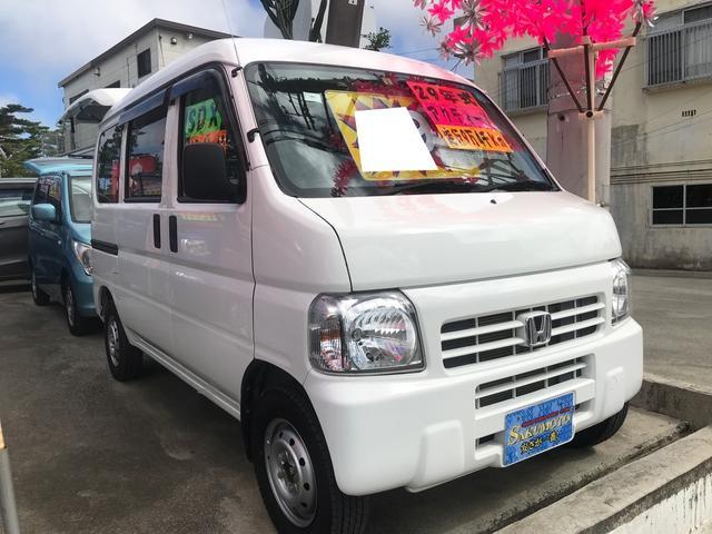 沖縄の中古車 ホンダ アクティバン 車両価格 49万円 リ済別 2017(平成29)年 9.5万km ホワイト