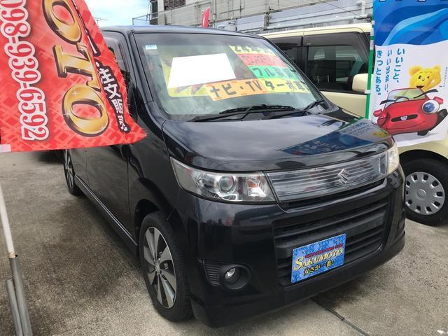 沖縄の中古車 スズキ ワゴンRスティングレー 車両価格 39万円 リ済別 2012(平成24)年 9.2万km ブルーイッシュブラックパール3