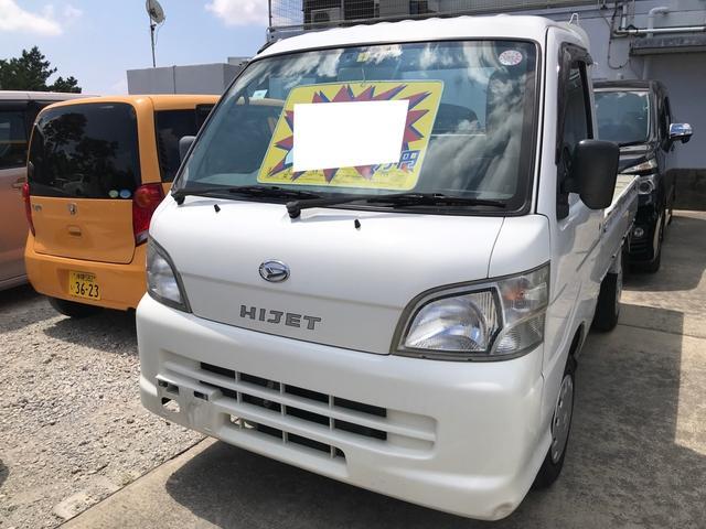 ダイハツ ハイゼットトラック エアコン・パワステ スペシャル 5MT エアコン 4WD