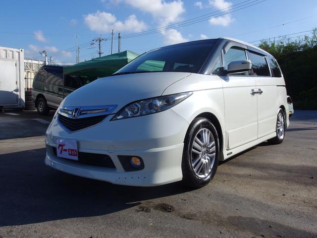 沖縄の中古車 ホンダ エリシオン 車両価格 45万円 リ済込 平成17年 16.2万km パールホワイト