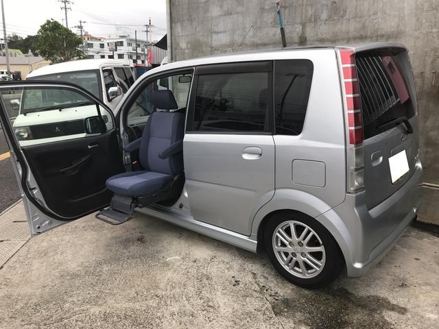 沖縄県の中古車ならムーヴ 福祉車両