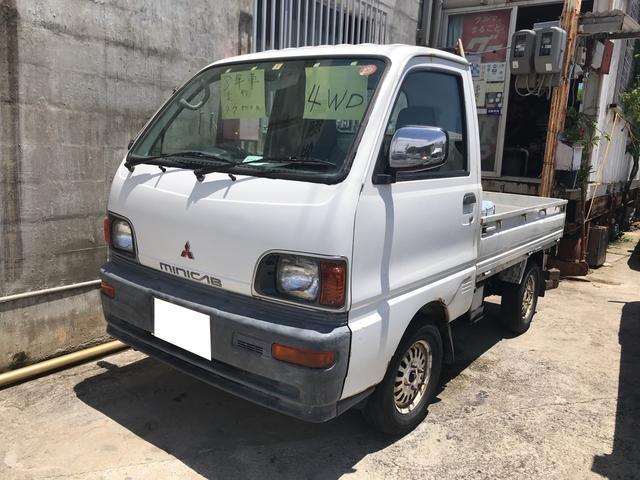 沖縄県の中古車ならミニキャブトラック VX 4WD MT 軽トラック 2人乗り ホワイト