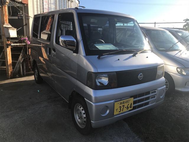 沖縄県の中古車ならクリッパーバン エアコン AT 軽バン スライドドア 4名乗り