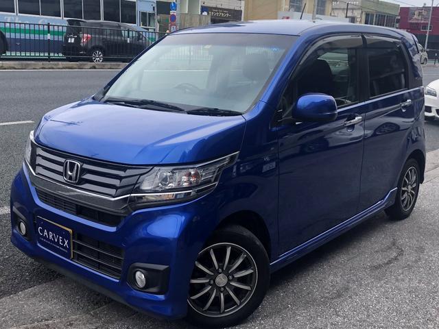 沖縄の中古車 ホンダ N-WGNカスタム 車両価格 94.8万円 リ済別 2015(平成27)年 3.4万km ブルー