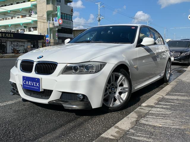 沖縄県の中古車ならBMW 320i MスポーツPKG コーティング施工済車 サンルーフ