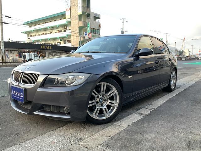BMW 323i Mスポーツパッケージ 社外マフラー/社外サス/ナビ