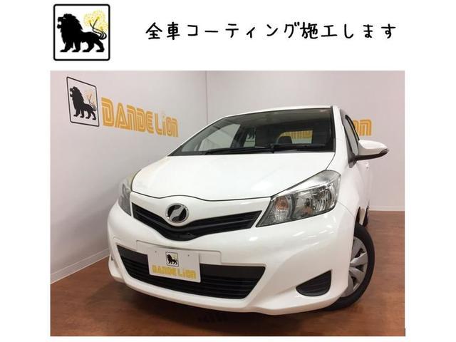 沖縄の中古車 トヨタ ヴィッツ 車両価格 53万円 リ済別 平成23年 6.8万km ホワイト
