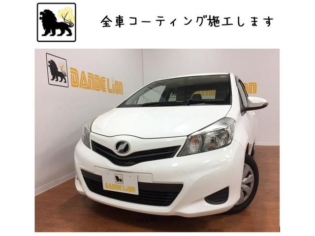 沖縄の中古車 トヨタ ヴィッツ 車両価格 53万円 リ済別 2011(平成23)年 6.8万km ホワイト