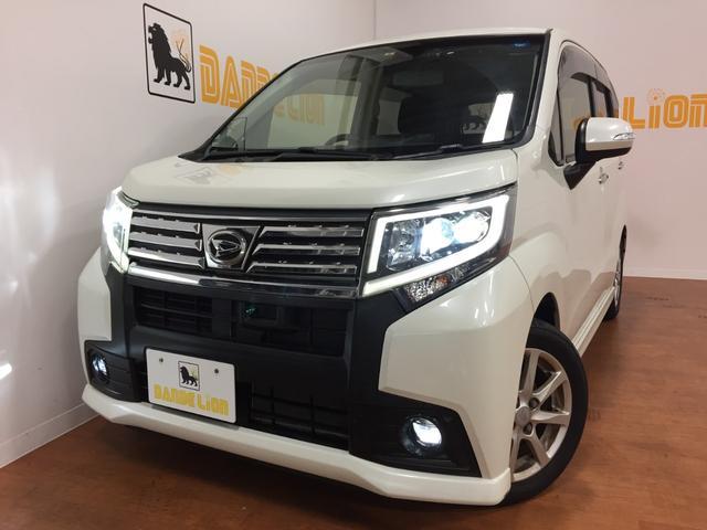 沖縄の中古車 ダイハツ ムーヴ 車両価格 89万円 リ済別 平成28年 7.1万km パールホワイトIII