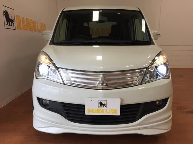 沖縄の中古車 三菱 デリカD:2 車両価格 49万円 リ済別 平成25年 9.9万km パールホワイト