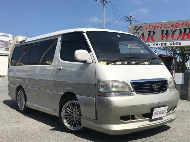 沖縄県の中古車ならハイエースワゴン リビングサルーンEX ディーゼルエンジン サンルーフ搭載