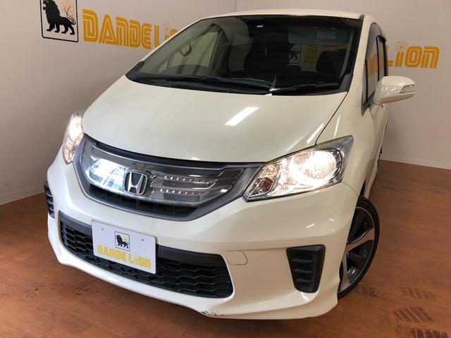 沖縄県の中古車ならフリードハイブリッド ハイブリッド 運転補助装置付 HDDナビ パワースライドドア