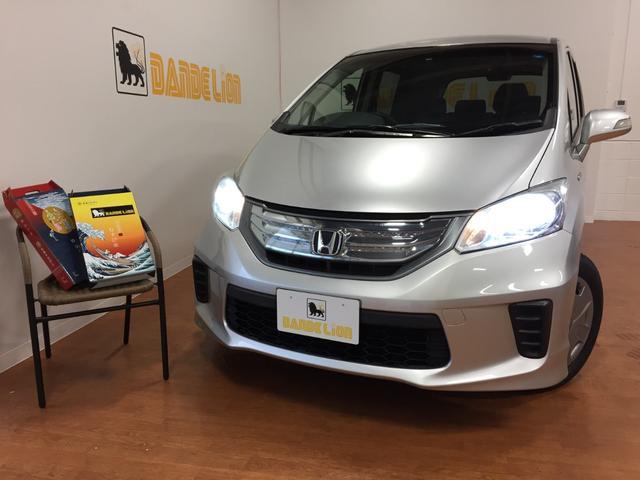 沖縄県の中古車ならフリードハイブリッド ジャストセレクション パワースライドドア スマートキーETC