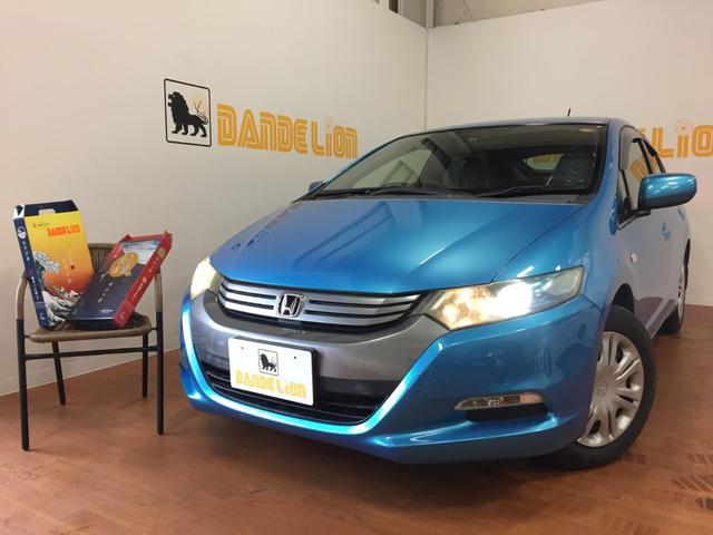 沖縄県の中古車ならインサイト HIDヘッドライト ビルトインETC HDDインターナビ