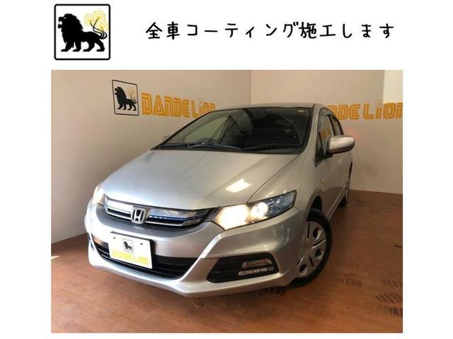 沖縄県の中古車ならインサイト L HIDヘッドライト 革巻きステアリング ガラスコート