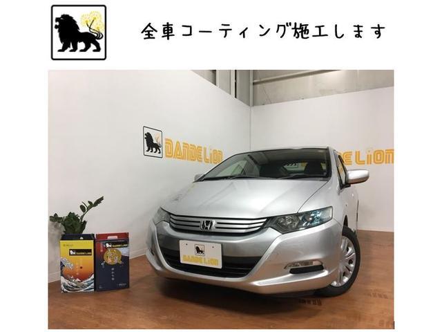 沖縄県の中古車ならインサイト ガラスコーティング