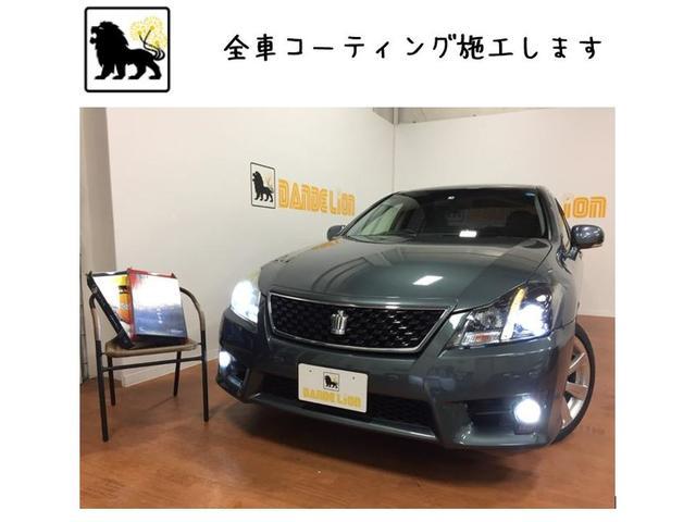沖縄県の中古車ならクラウン 2.5アスリート アニバーサリーエディション レザーシート