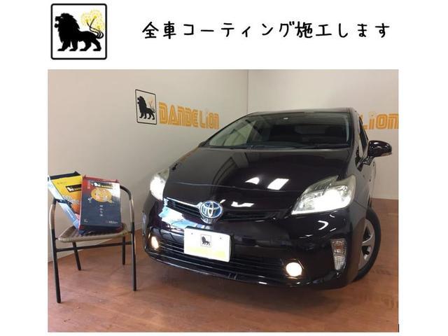 沖縄県の中古車ならプリウス S フルセグTV SDナビ ガラスコーティング